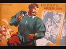 Пекарь императора Император пекаря 1952 Чехословакия фэнтези комедия