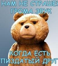 Кудрявцев Илья, 26 июня 1999, Елабуга, id220080763