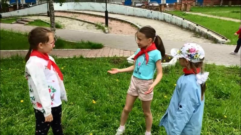 Летний лагерь Lingua Диалоги на английском