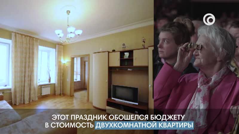 Где 2 миллиона рублей МО Пороховые и концерт на День Победы