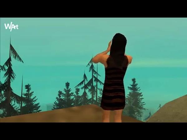 Мифы GTA San Andreas 27 Крик на горе Чилиад [Удаленный Миф]