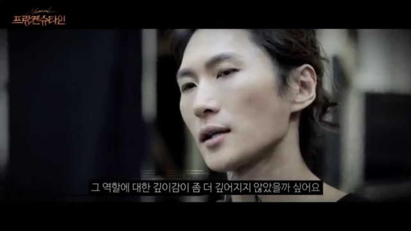 2015 뮤지컬 프랑켄슈타인 연습 현장 공개!