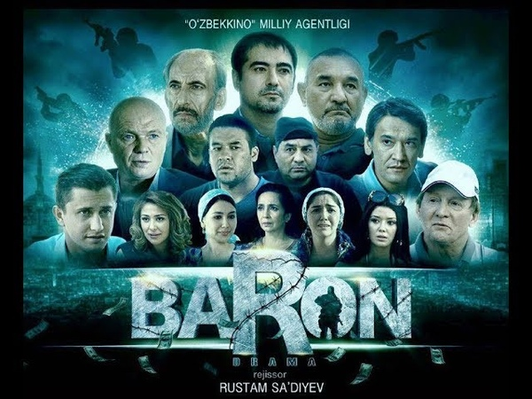 Baron (uzbek kino) | Барон (узбек кино)