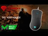 Профессиональная игровая мышь Genesis Krypton 500