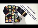 Кофта из мотивов Бабушкин квадрат / Granny`s square jacket
