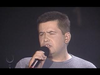 Сирота казанская - Любэ (Николай Расторгуев) 2000