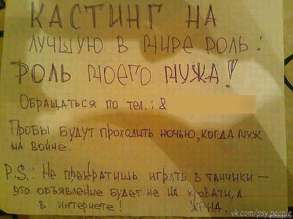 Креативная жена :)