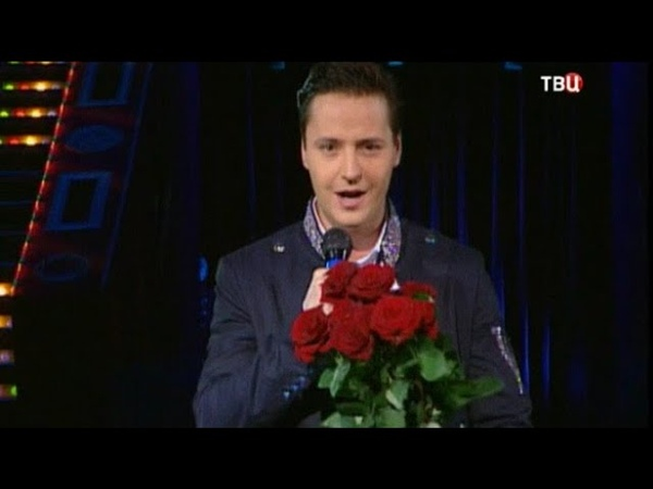 VITAS 🎶 I Thank You/Я Тебя Благодарю (All Flowers Only For You | ТВЦ | 2010)