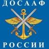 ДОСААФ Заводоуковск