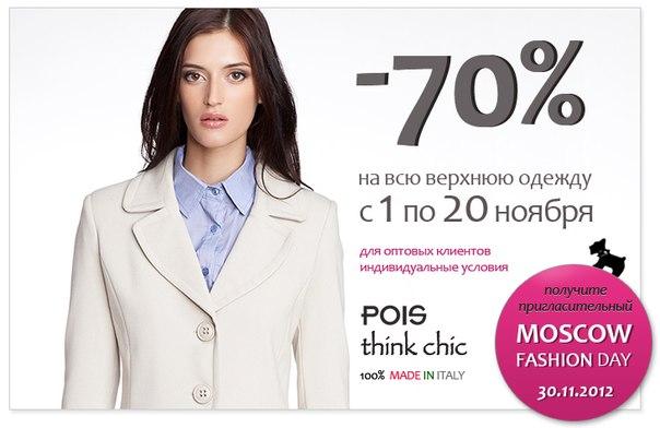 Элос Интернет Магазин Женской Одежды