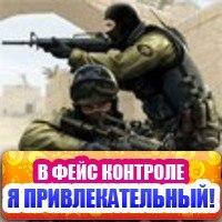 Макс Овсянников, 7 июня , Москва, id183598762