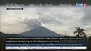 Новости на Россия 24 Аэропорт на острове Бали будет закрыт еще на сутки