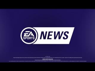 FIFA 18 - Голы недели - Выпуск №7