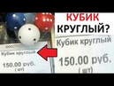 ЛЮТЫЕ ПРИКОЛЫ Мегаподборка СМЕШНЫХ объявлений ценников и реклам с канала MAX MAXIMOV