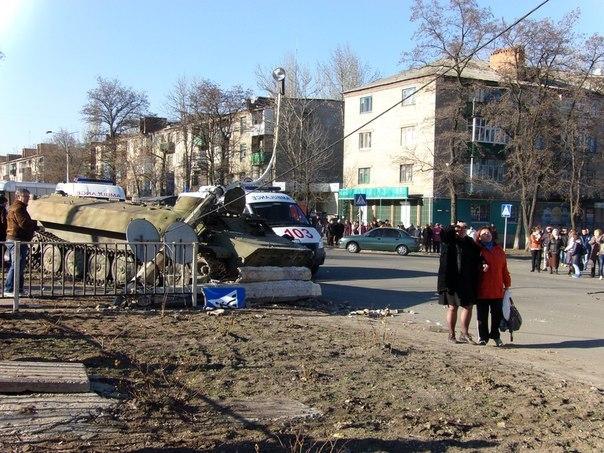 В Константиновке под гусеницами МТ-ЛБ ВСУ погибла 8-летняя девочка, еще 2 человека пострадали