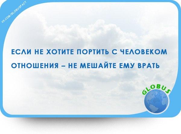 https://pp.vk.me/c618027/v618027211/228f7/fRX0R9oYCqA.jpg