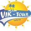 "туристический бутик ""VIK-Tour"" Черкассы"