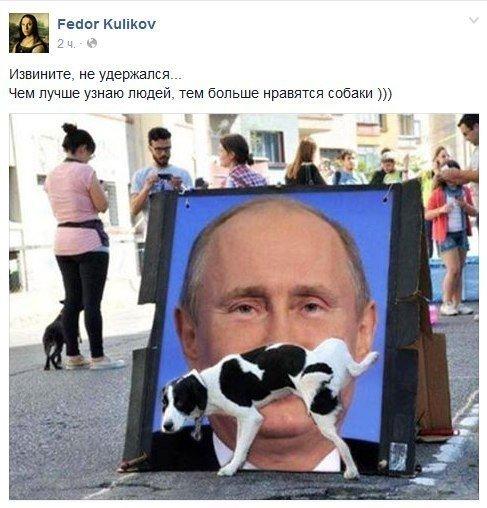 Изоляция России может усилиться, - Госдеп США - Цензор.НЕТ 7508