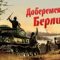 Игорь Мельников, 11 апреля 1996, Минск, id188914341