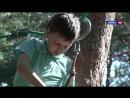 День защиты детей Лесной экстрим