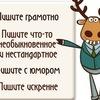 Подслушано с.Успенка