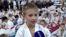 Юные спортсмены прошли церемонию посвящения в каратисты
