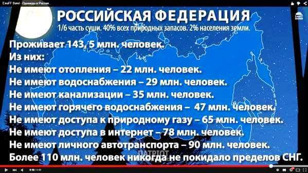 СБУ перекрыла канал вывода валюты за границу - Цензор.НЕТ 6351