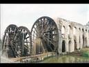 Зачем уничтожили мельницы Вторая часть Водяные