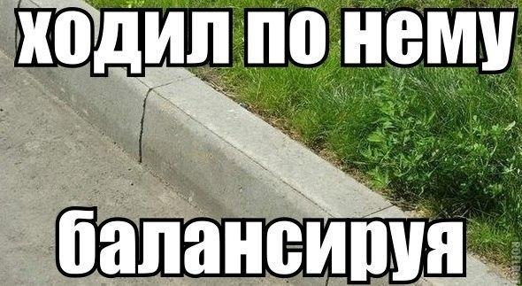 Смешно однако=__=
