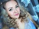 Алина Шипырева фото #19