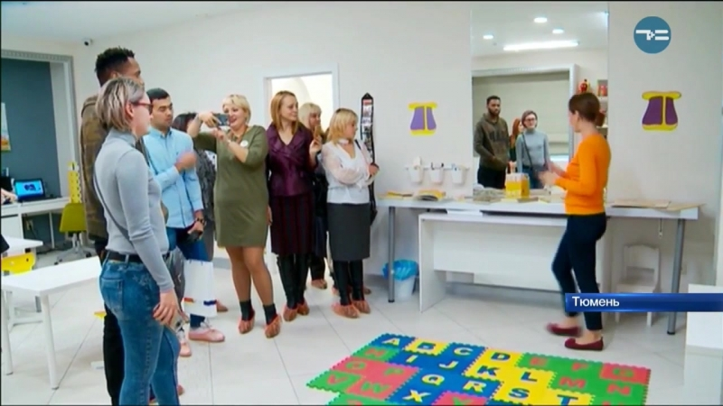 Конкурс Тюменская марка, новости ТСН - 15.10.18 (ТК Тюменское время)