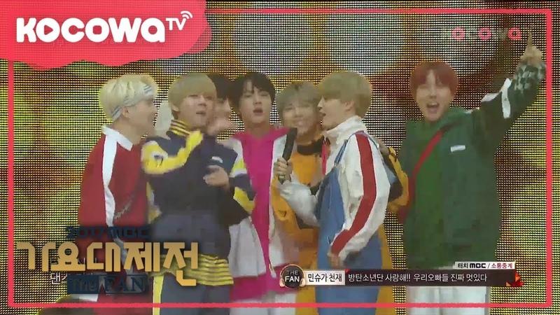 Grand Opening (BTS, Winner, Wanna One, Seventeen, etc)[2017 MBC Gayo Daejejeon]
