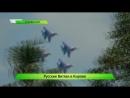 ИК Город. Русские Витязи. Выпуск 21.06.2018