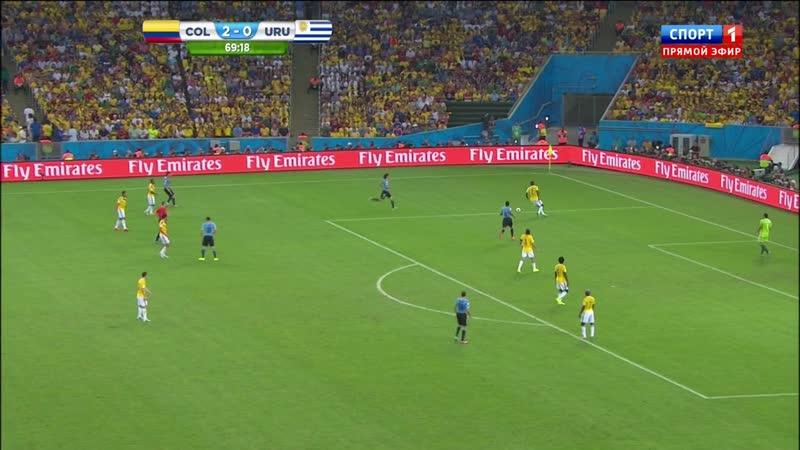 2014-06-28 RUS 720p HD Colombia vs. Uruguay Second Half