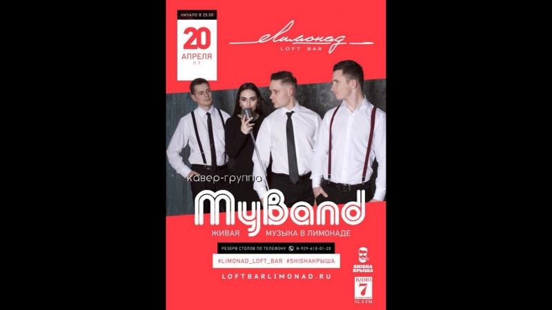 MyBand 20,04,2018 Limonad loft bar party
