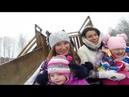 Затюменский экопарк . Прогулка с детьми