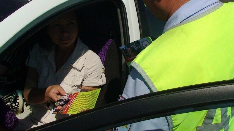 На трассе «Ростов – Таганрог» сотрудники ГИБДД провели профилактическую акцию «Цена риска – жизнь!»