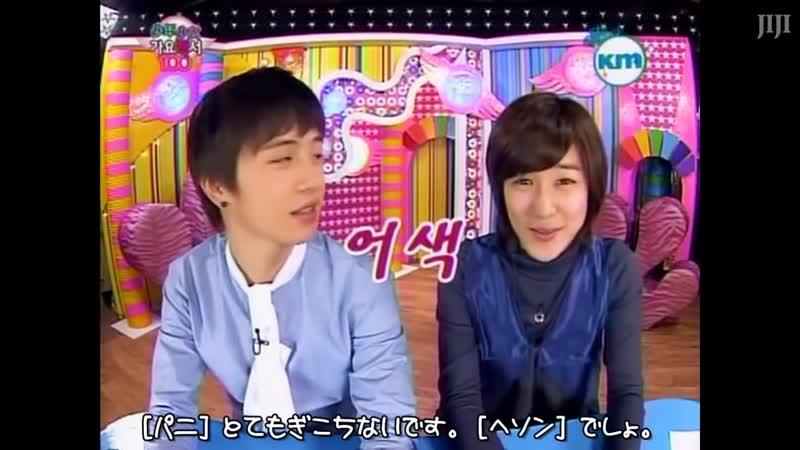 071115 少年少女歌謡白書 (SSGB) Ep.001