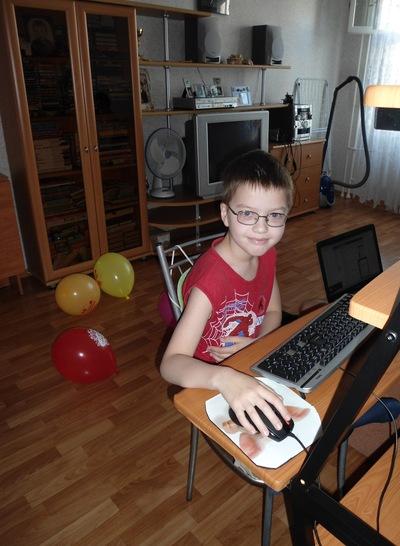 Лёня Проценко, 2 ноября 1998, Санкт-Петербург, id218009517