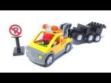 Машинки Лего - Неправильная парковка: эвакуатор забирает машину