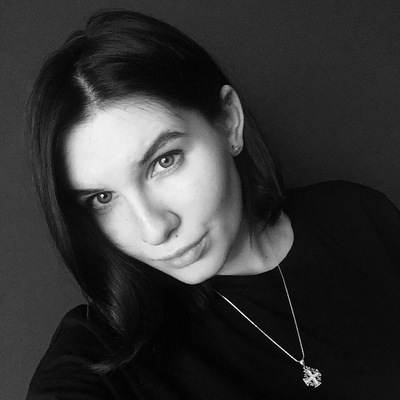 Аксинья Осипова (Волкова)