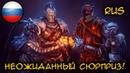 RUS [ThePruld] Natale 2016 - Un natale da Lord!! \ Сынок Лорда \ Новый год 2017 \ Dark Souls