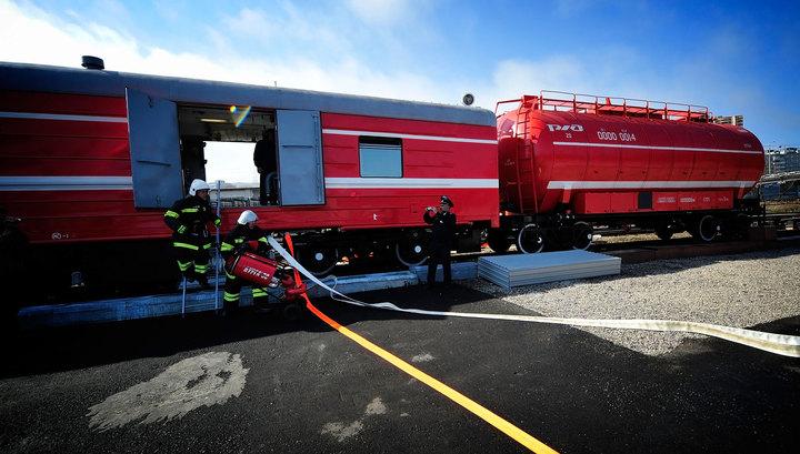 Вести.Ru: Крупное возгорание в Санкт-Петербурге тушит пожарный поезд