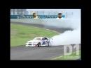 D1GP 2006 Rd.6 at Suzuka Circuit 4.