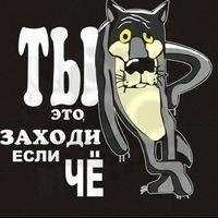 Евгений Усов, 30 октября 1989, Тулун, id114611885