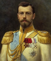 Царь Всея-Руси, 18 мая , Москва, id202156093