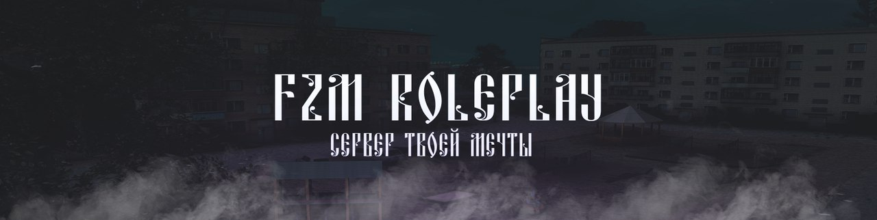 Project FZM RolePlay