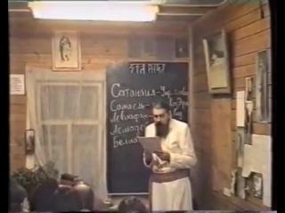 Асгардское Духовное Училище-Курс 1.50.-Религиоведение (урок 5 – Тайная книга Иоанна).