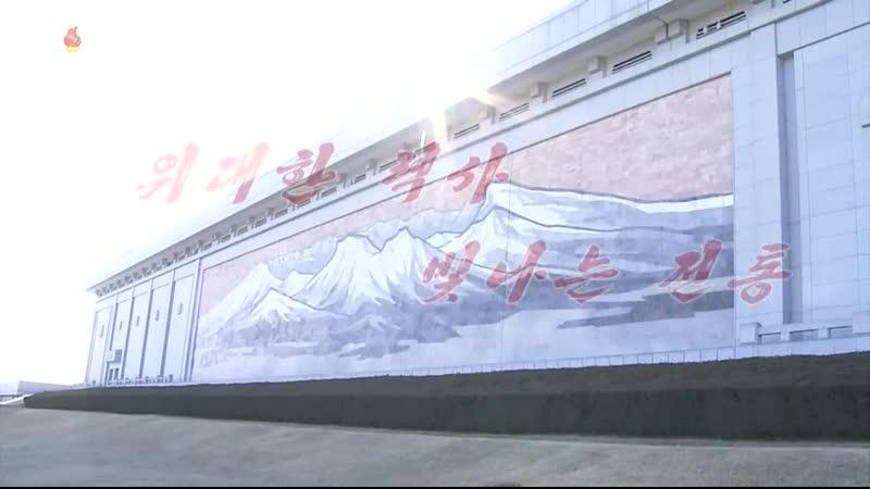 위대한 력사 빛나는 전통 -조선혁명박물관을 찾아서- 보통강개수공사