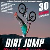Khorol Dirt Competitions 2014 (30.08.2014)